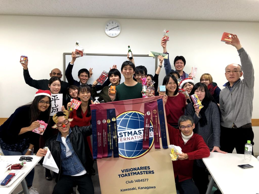 Visionaries Toastmasters Club activities picture