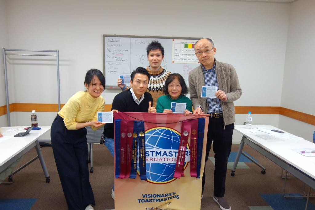Visionaries Toastmasters Club #209 meeting reward session picture