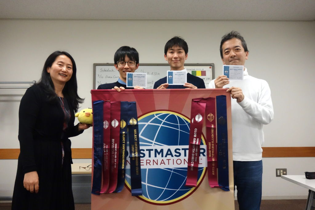 Visionaries Toastmasters club #212 award session