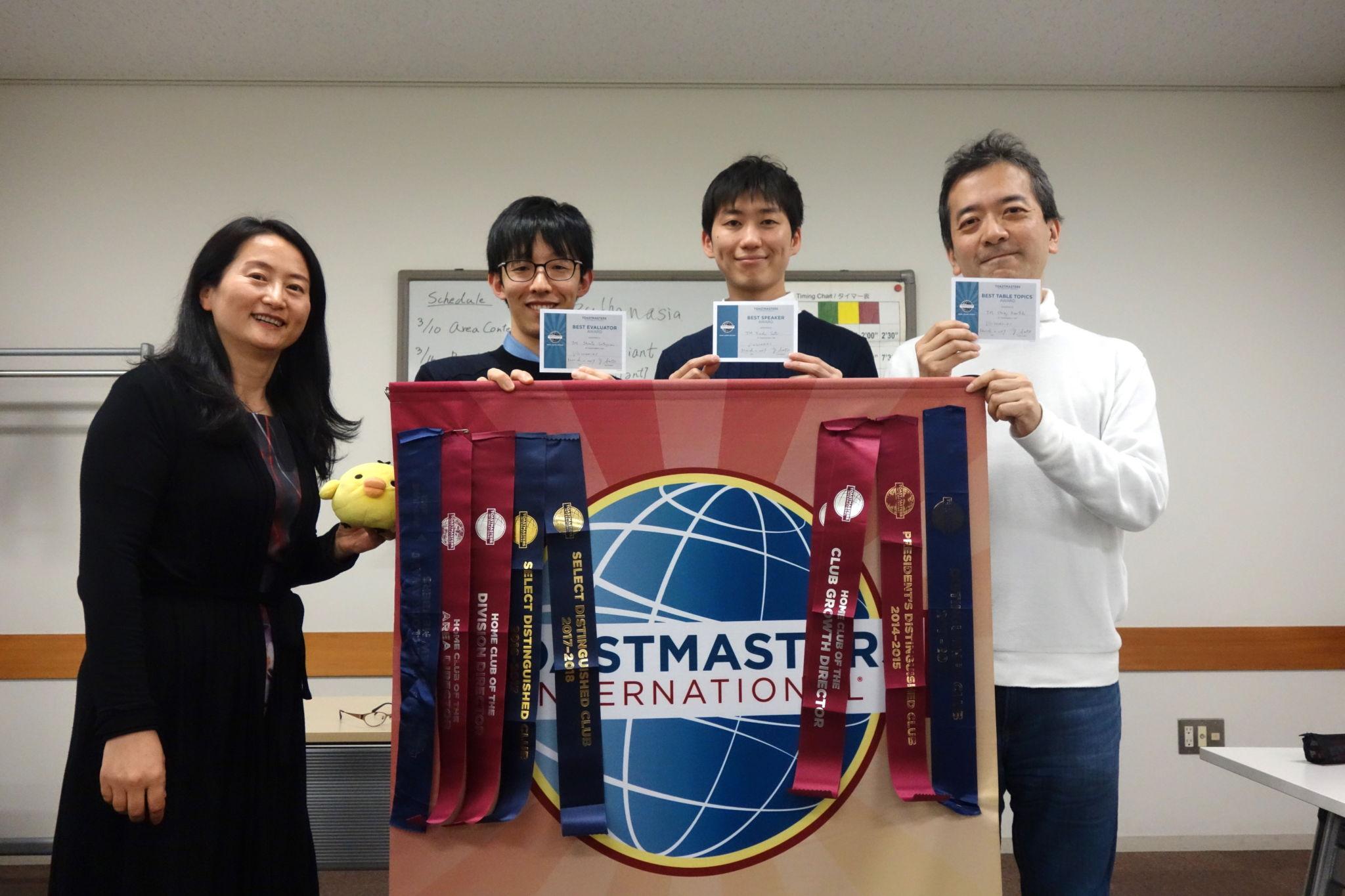 Visionaries Toastmasters club #212 award session