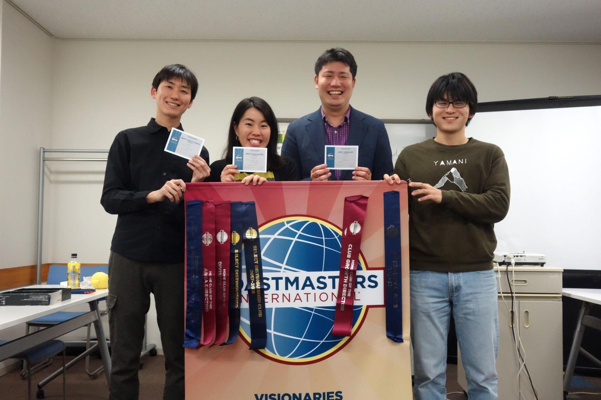 英語トーストマスターズクラブVisionaries武蔵小杉meeting#214の画像