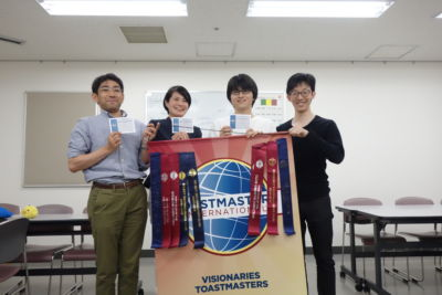 Award session of Kawasakishi toastmasters club